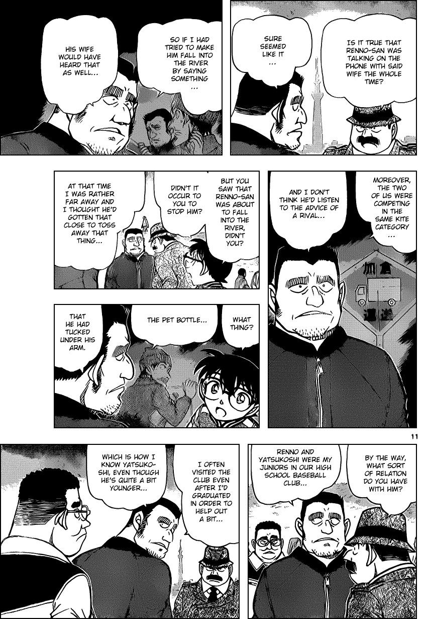 Detective Conan Chapter 886  Online Free Manga Read Image 11