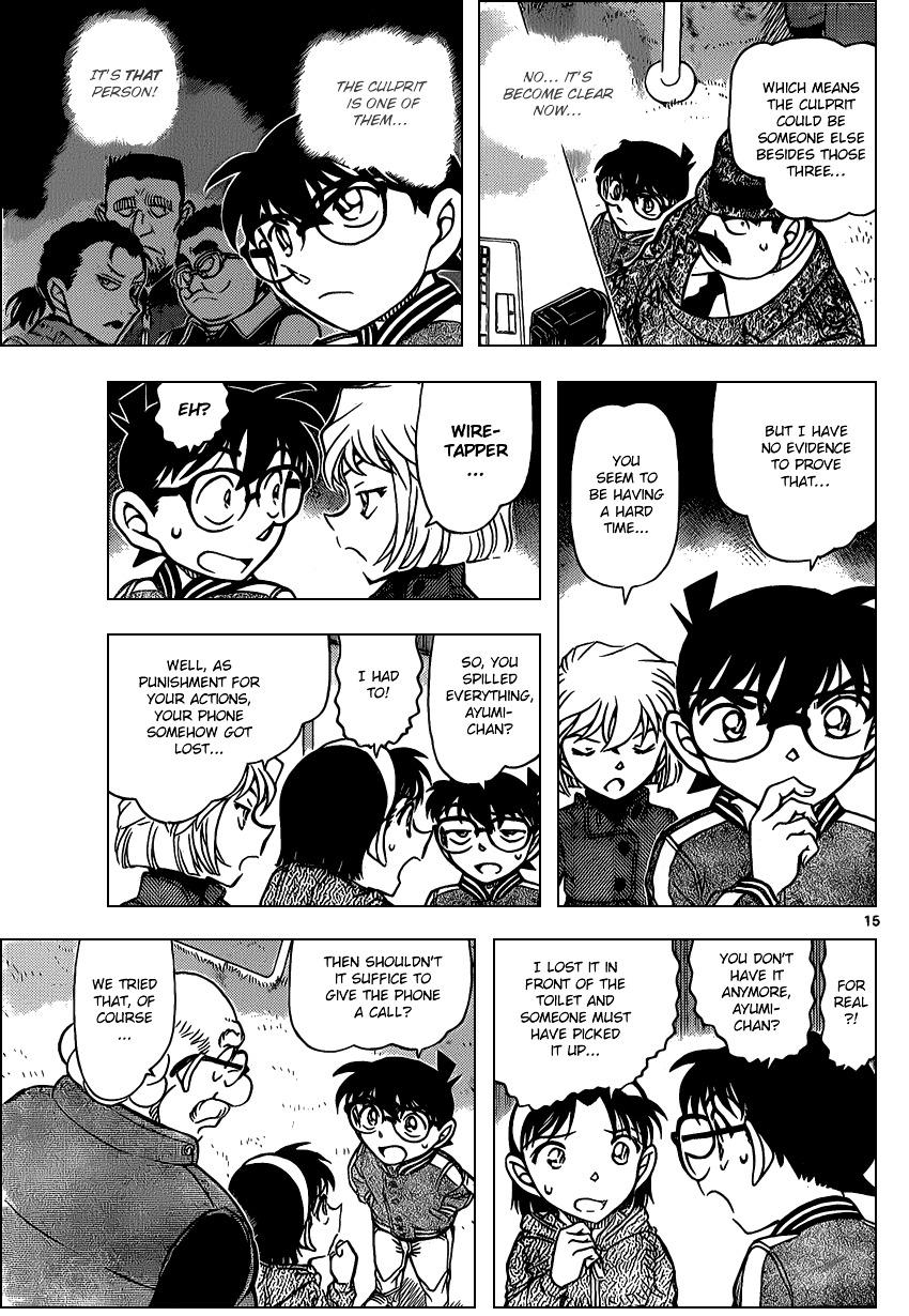 Detective Conan Chapter 886  Online Free Manga Read Image 15