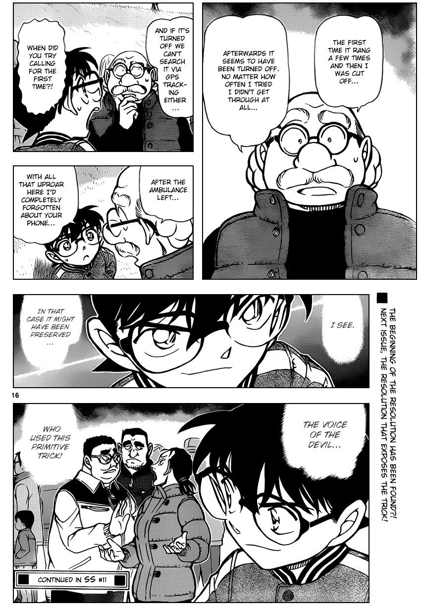 Detective Conan Chapter 886  Online Free Manga Read Image 16
