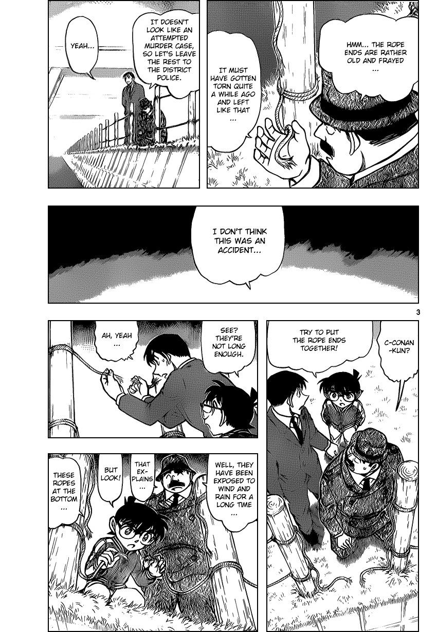 Detective Conan Chapter 886  Online Free Manga Read Image 3