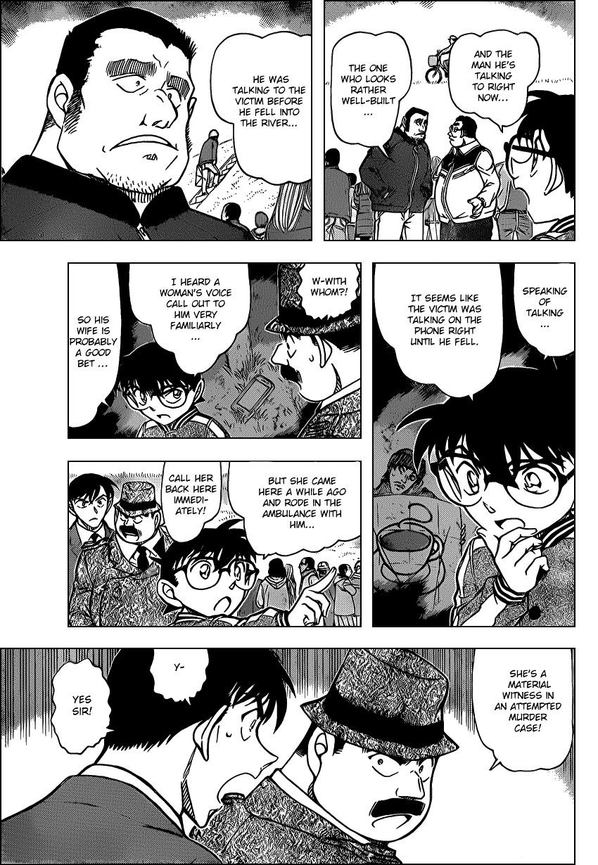Detective Conan Chapter 886  Online Free Manga Read Image 7