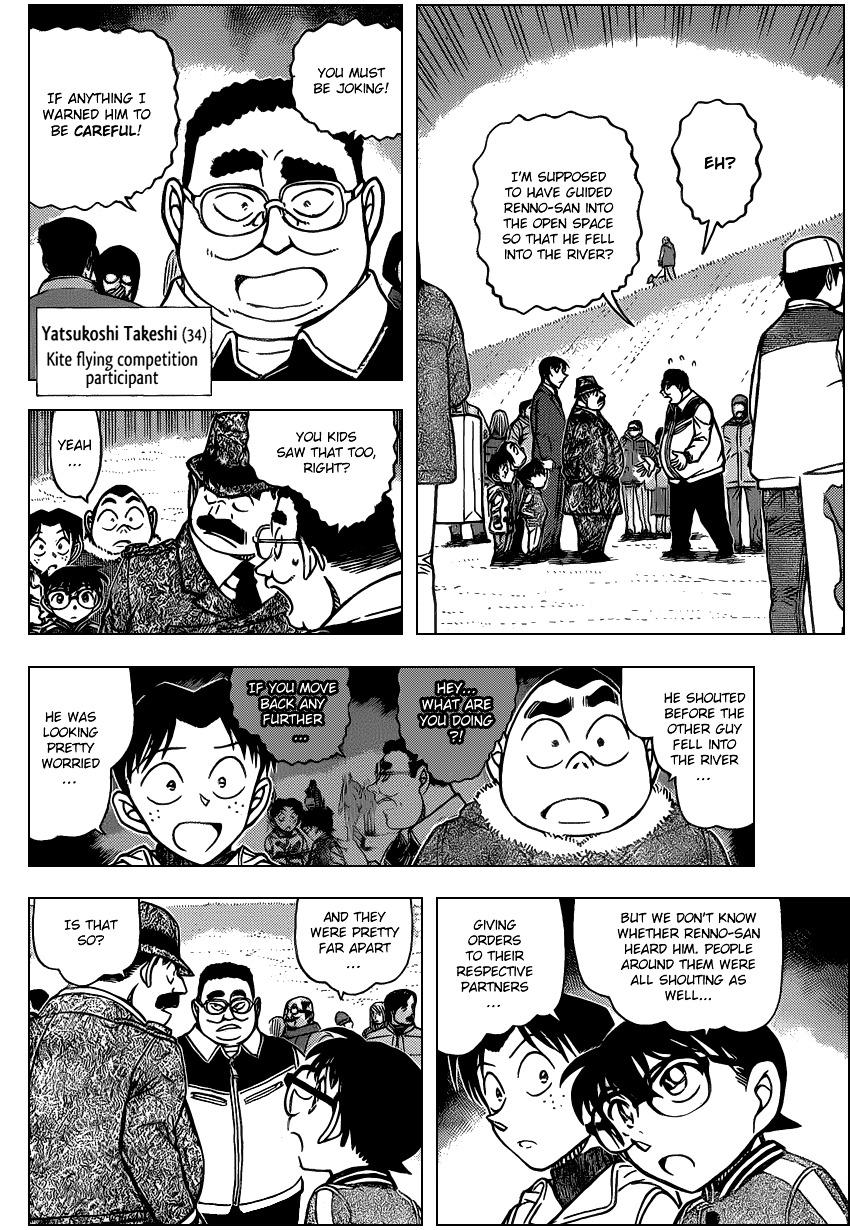 Detective Conan Chapter 886  Online Free Manga Read Image 8