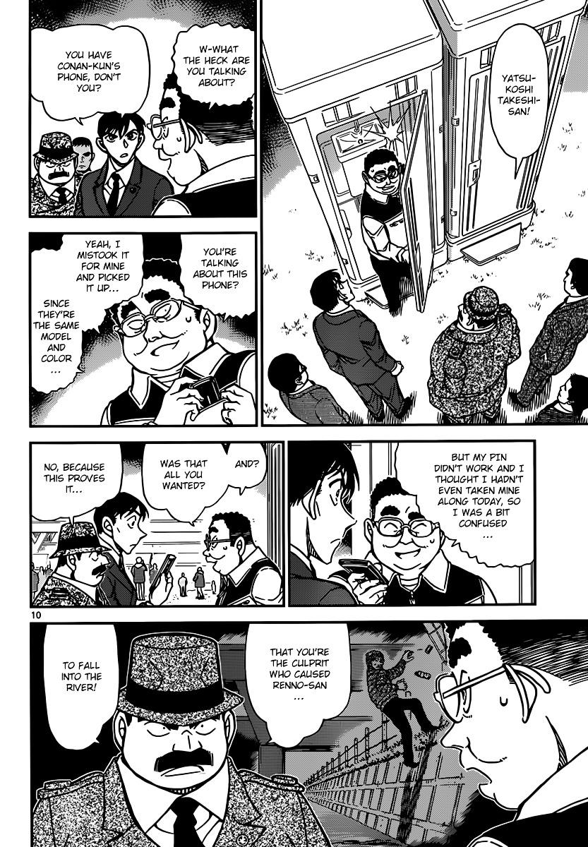 Detective Conan Chapter 887  Online Free Manga Read Image 10