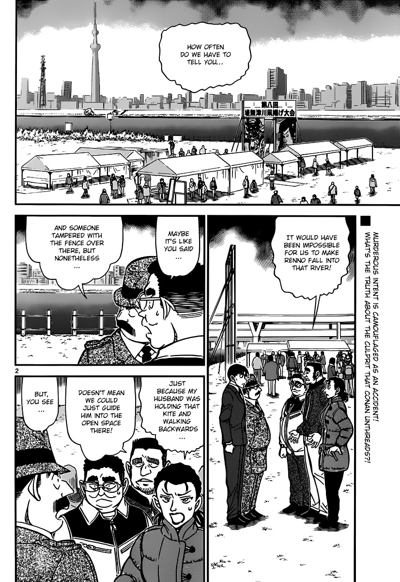 Detective Conan Chapter 887  Online Free Manga Read Image 2