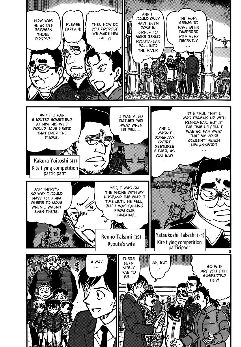 Detective Conan Chapter 887  Online Free Manga Read Image 3