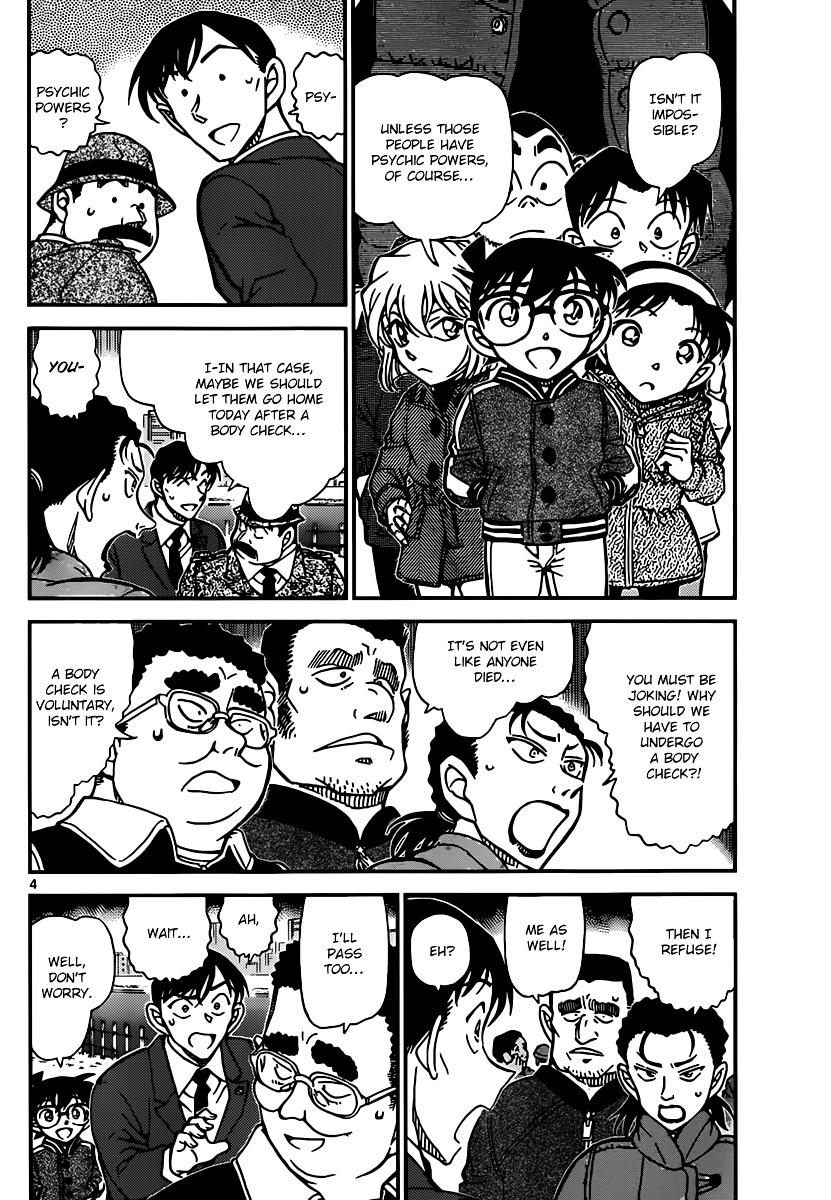 Detective Conan Chapter 887  Online Free Manga Read Image 4
