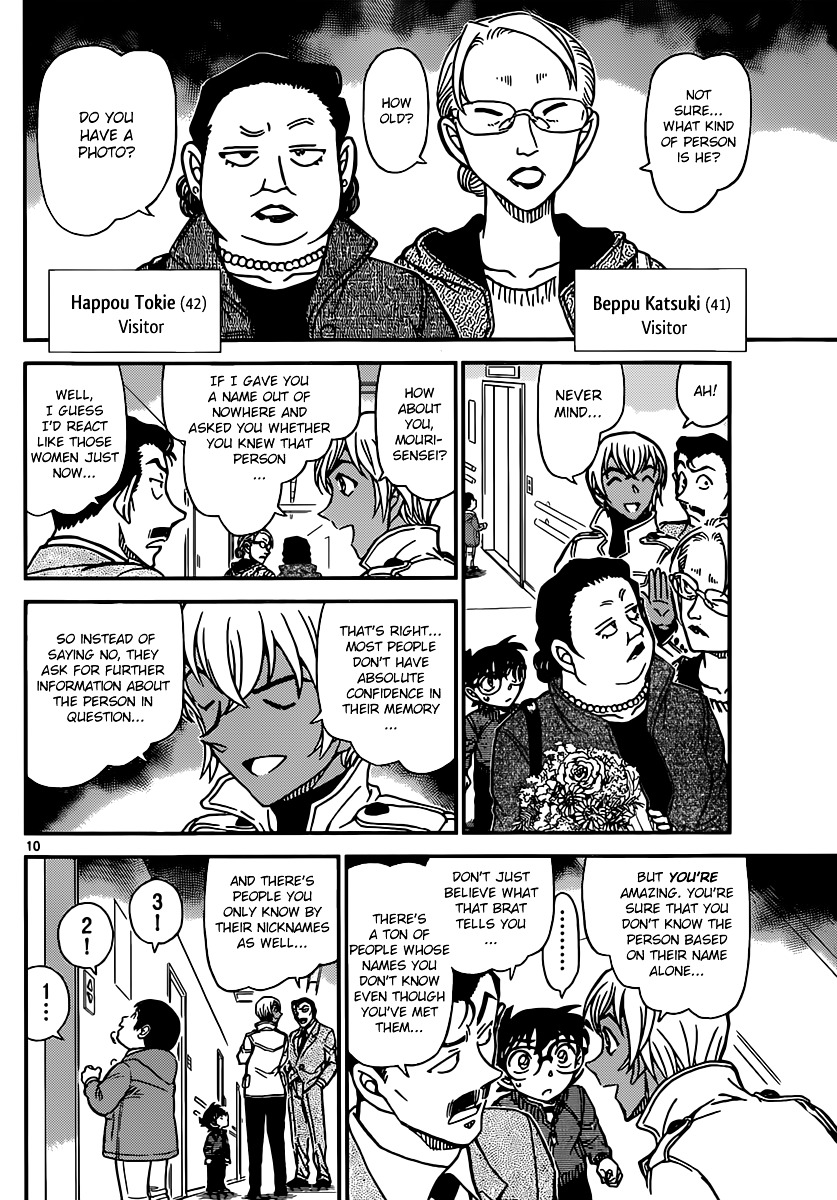 Detective Conan Chapter 888  Online Free Manga Read Image 10
