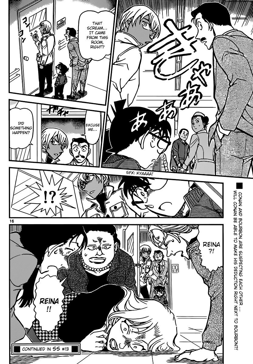 Detective Conan Chapter 888  Online Free Manga Read Image 16