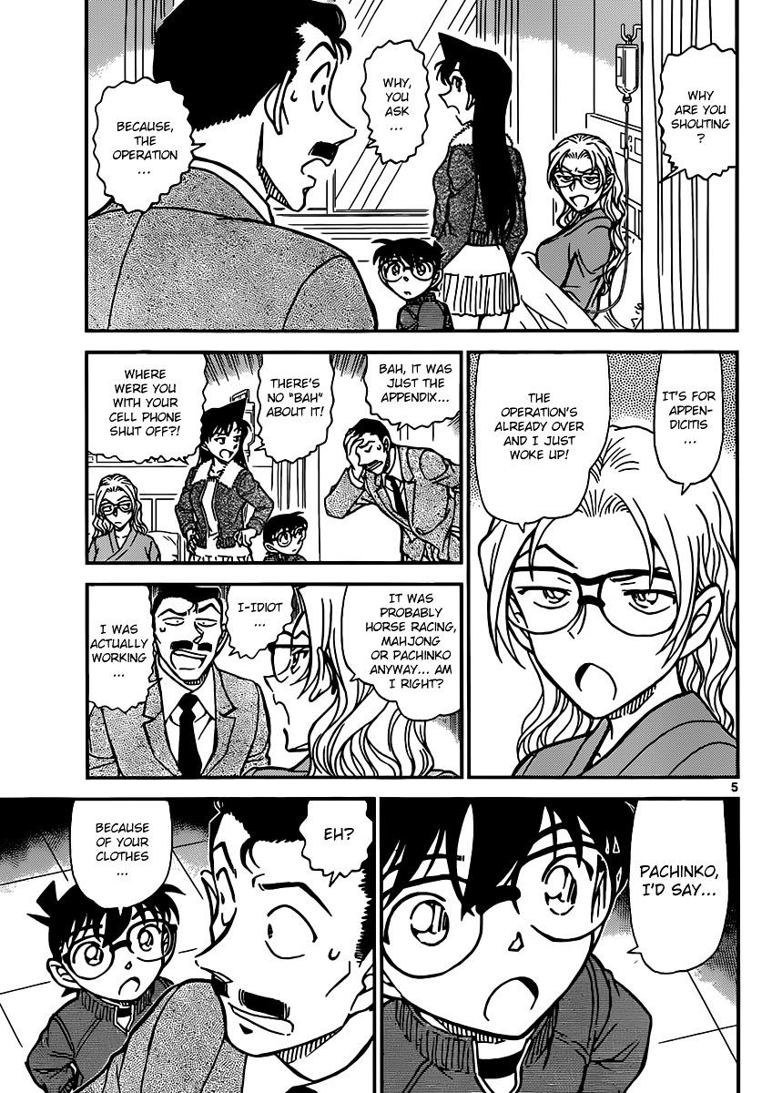 Detective Conan Chapter 888  Online Free Manga Read Image 5