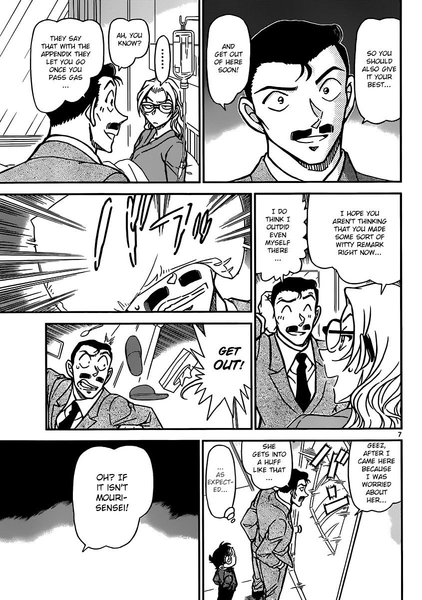 Detective Conan Chapter 888  Online Free Manga Read Image 7