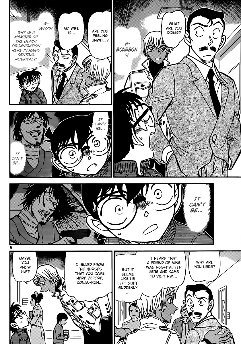 Detective Conan Chapter 888  Online Free Manga Read Image 8