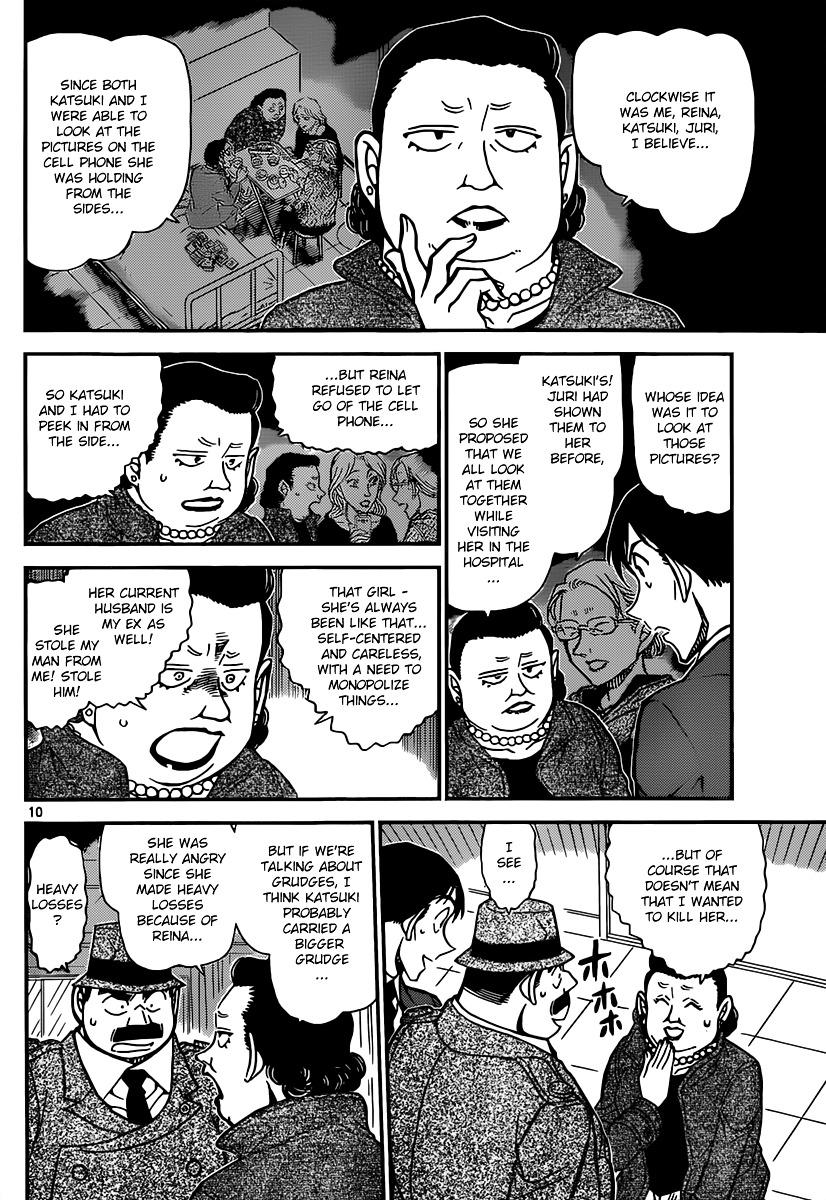 Detective Conan Chapter 889  Online Free Manga Read Image 10