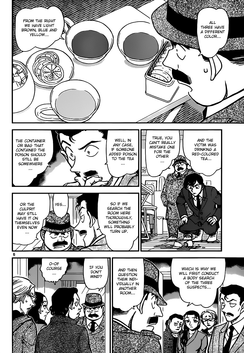 Detective Conan Chapter 889  Online Free Manga Read Image 6