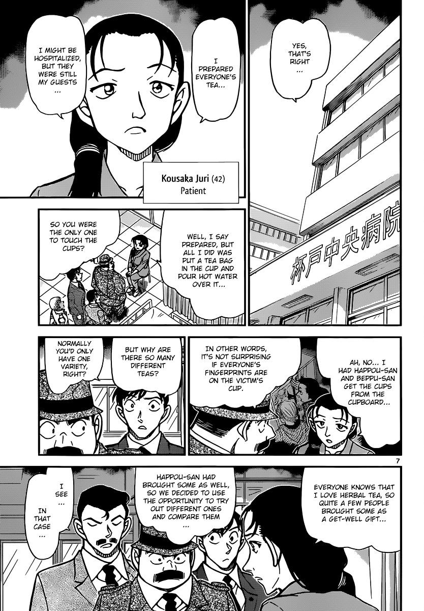 Detective Conan Chapter 889  Online Free Manga Read Image 7