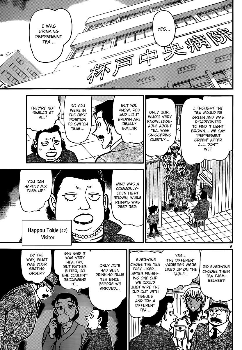 Detective Conan Chapter 889  Online Free Manga Read Image 9