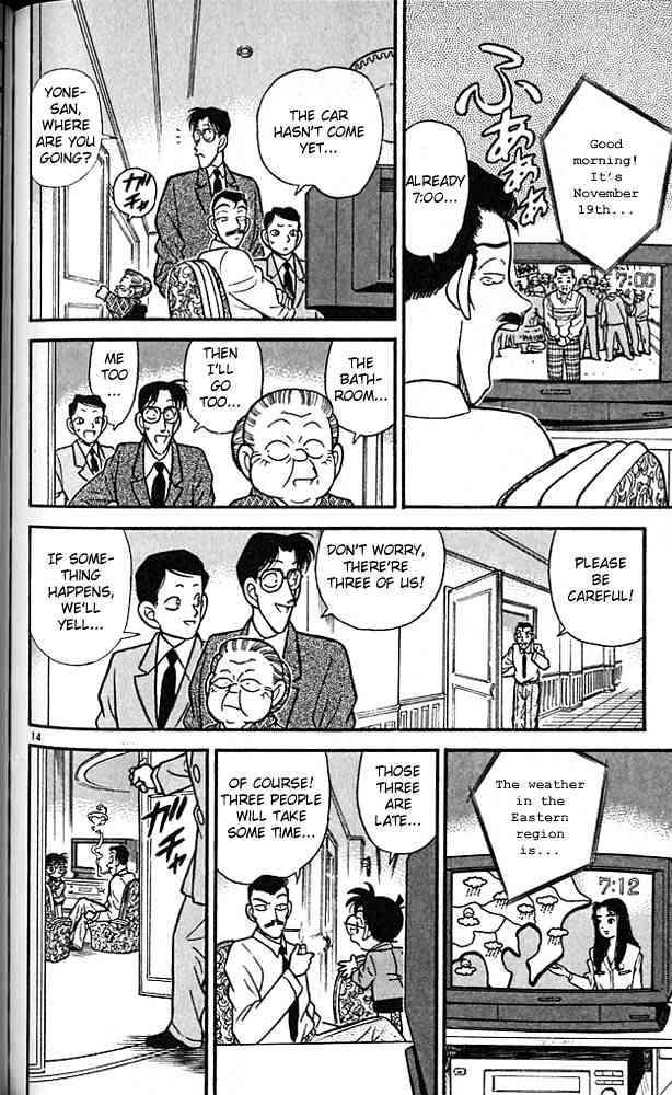 Detective Conan Chapter 89  Online Free Manga Read Image 14