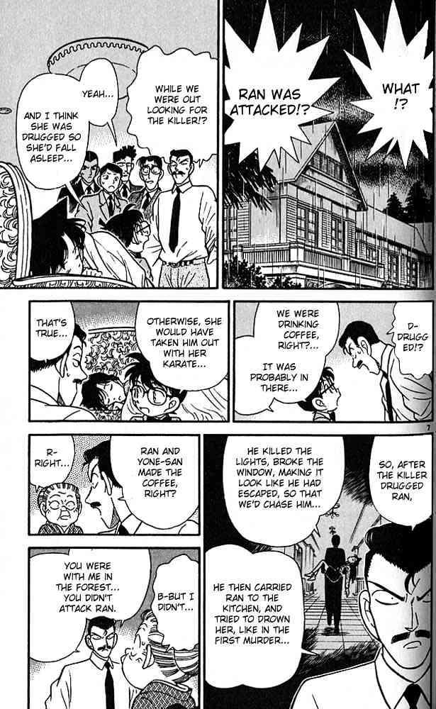 Detective Conan Chapter 89  Online Free Manga Read Image 7
