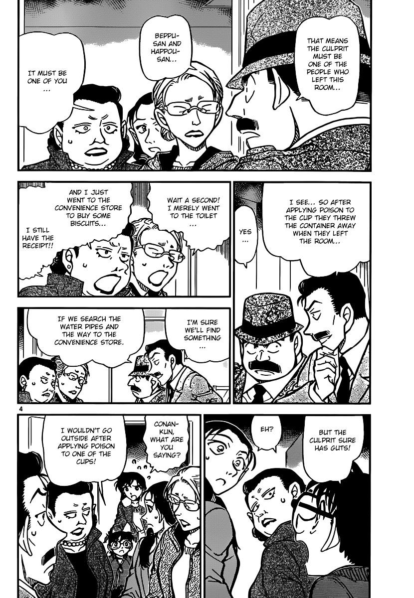 Detective Conan Chapter 890  Online Free Manga Read Image 4