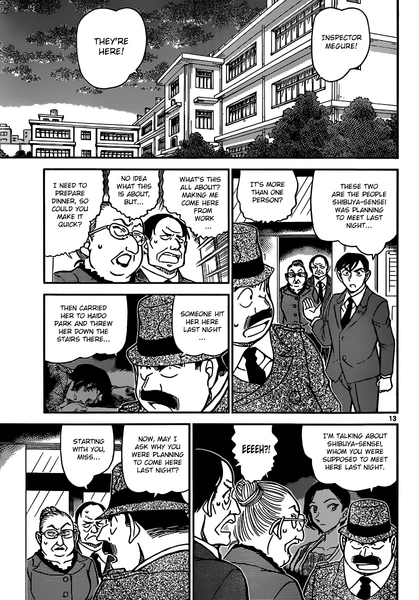 Detective Conan Chapter 891  Online Free Manga Read Image 13