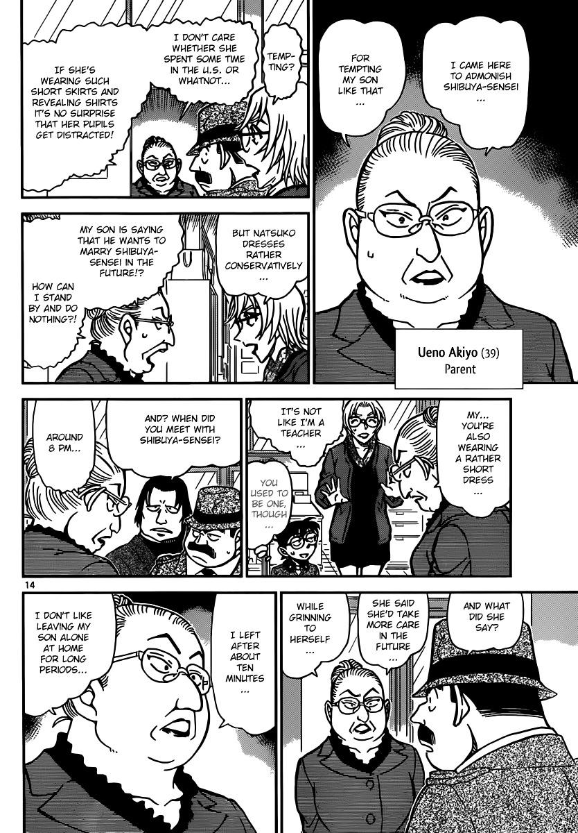 Detective Conan Chapter 891  Online Free Manga Read Image 14