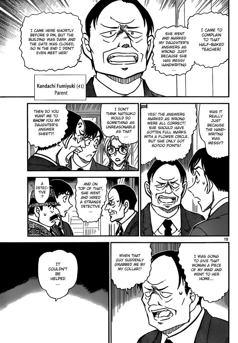 Detective Conan Chapter 891  Online Free Manga Read Image 15