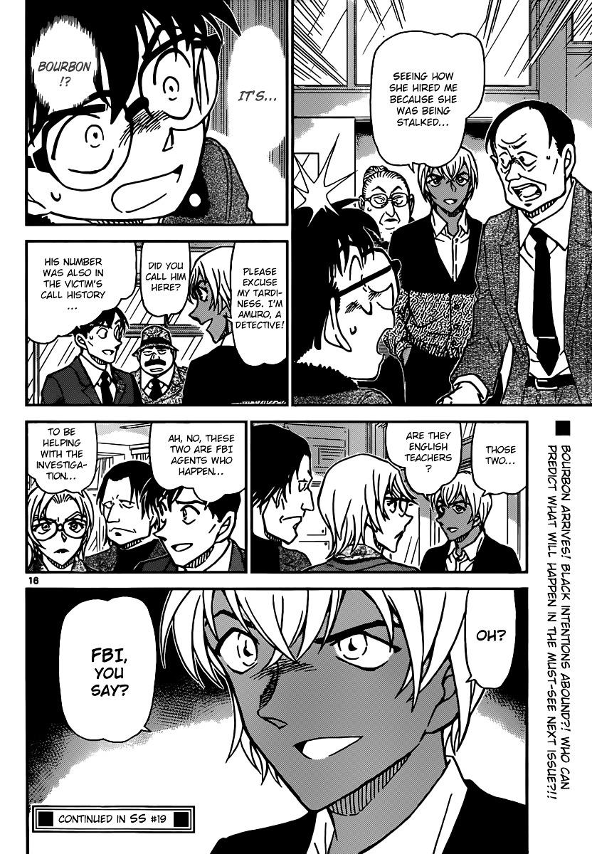 Detective Conan Chapter 891  Online Free Manga Read Image 16