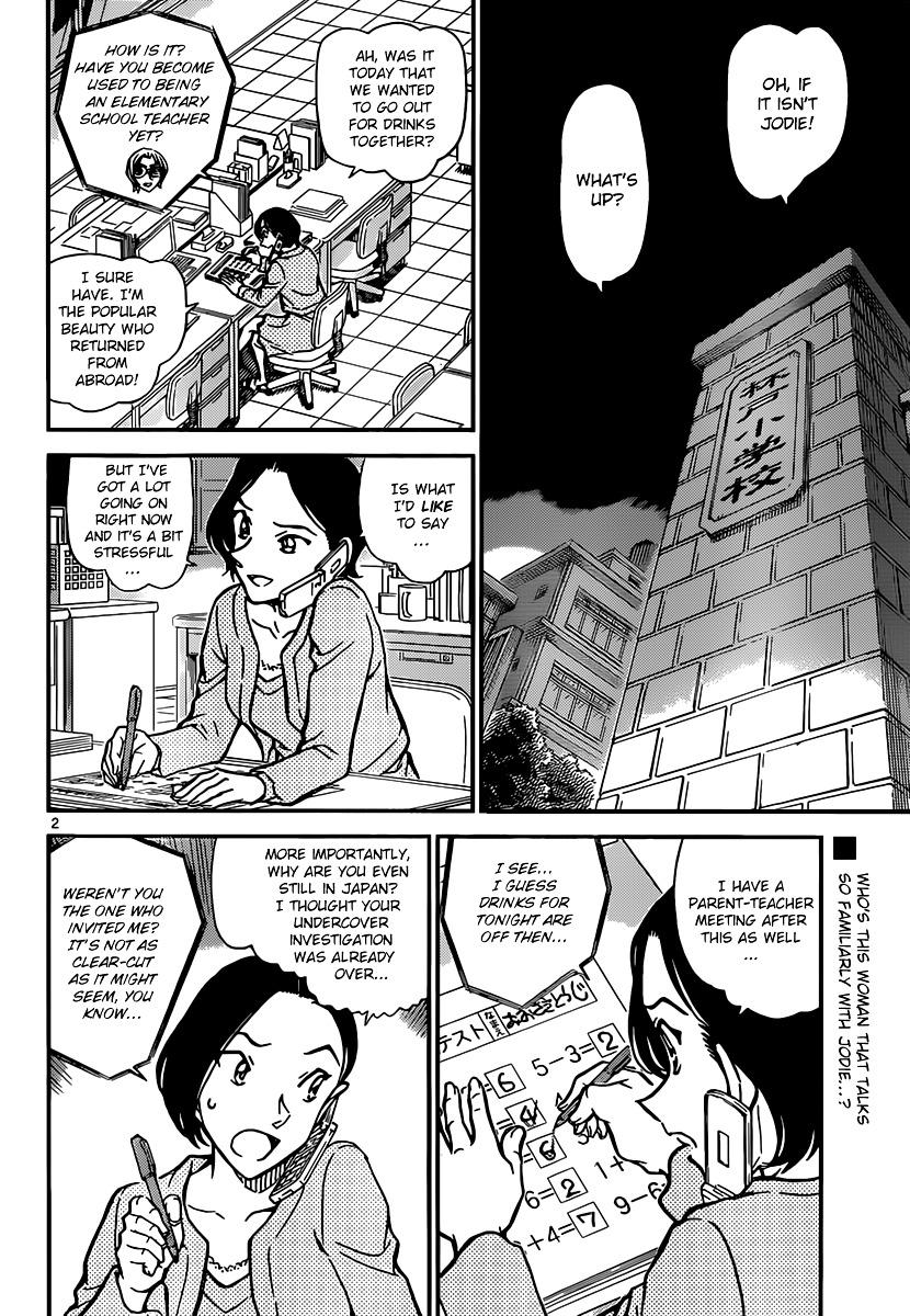 Detective Conan Chapter 891  Online Free Manga Read Image 2