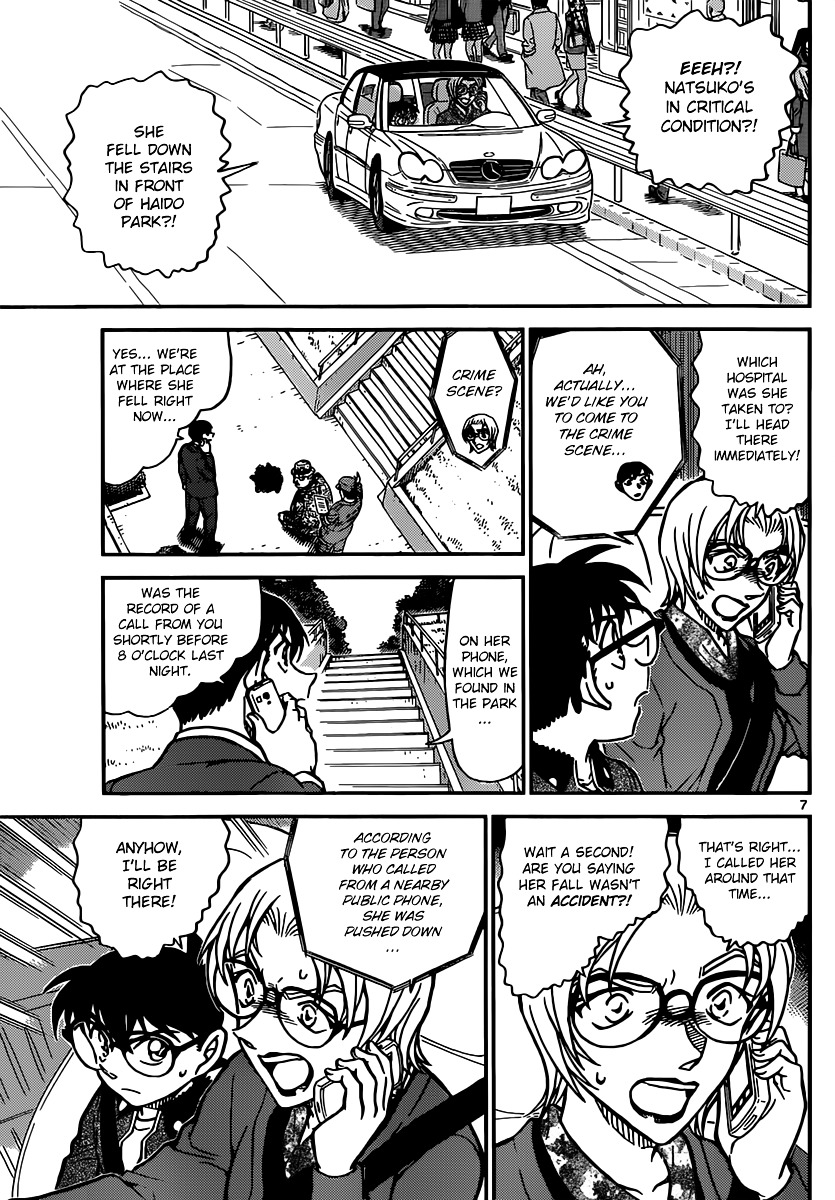 Detective Conan Chapter 891  Online Free Manga Read Image 7