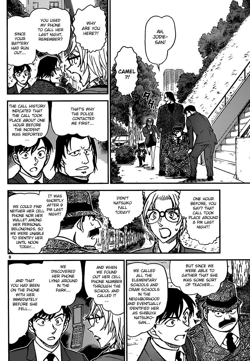 Detective Conan Chapter 891  Online Free Manga Read Image 8