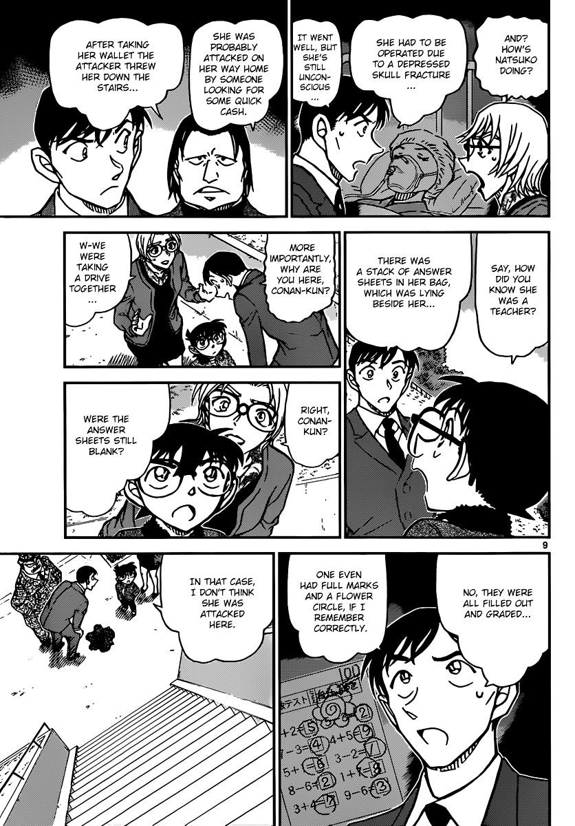 Detective Conan Chapter 891  Online Free Manga Read Image 9