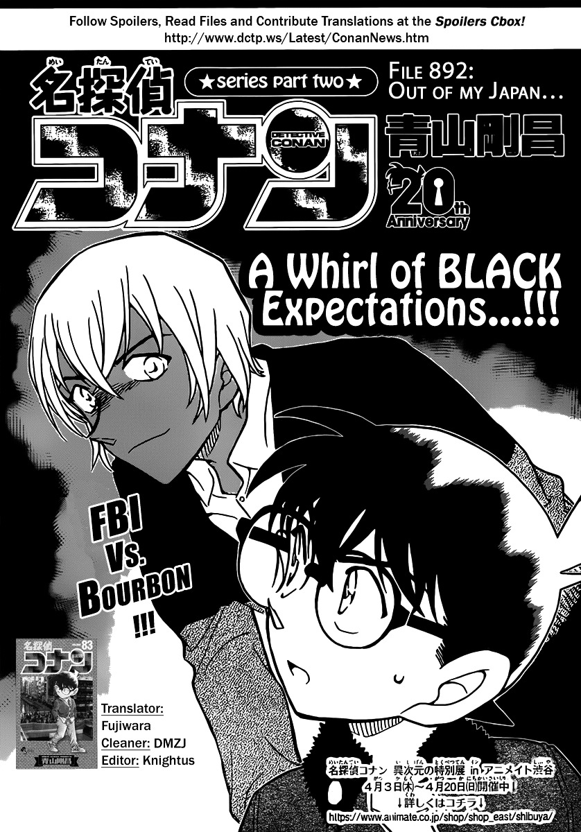 Detective Conan Chapter 892  Online Free Manga Read Image 1