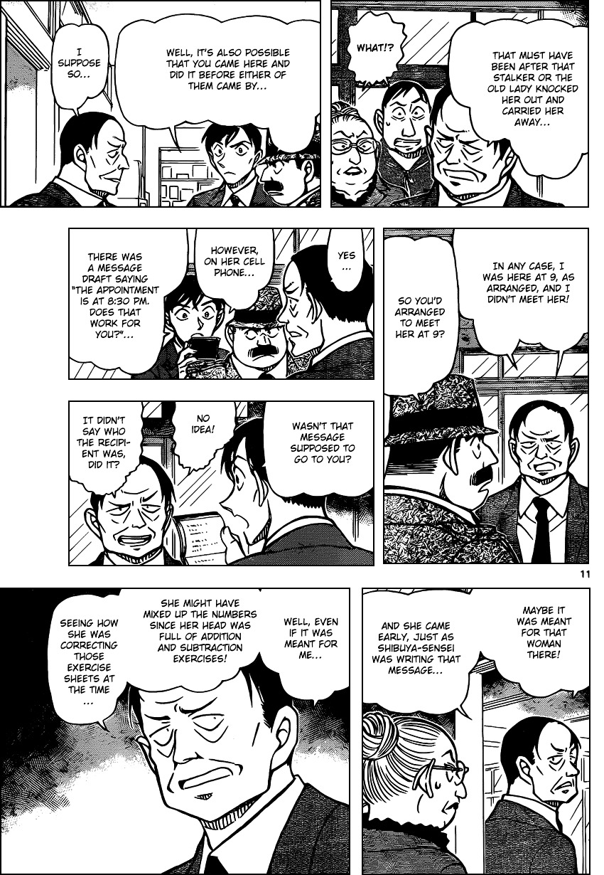 Detective Conan Chapter 892  Online Free Manga Read Image 11