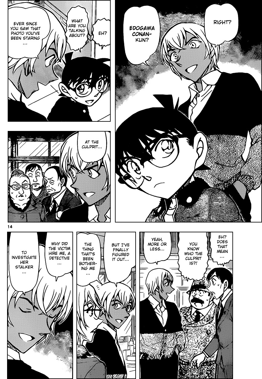 Detective Conan Chapter 892  Online Free Manga Read Image 14