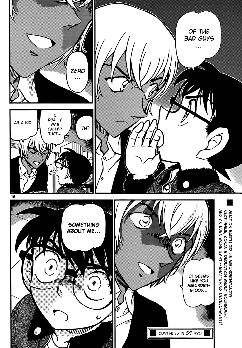 Detective Conan Chapter 892  Online Free Manga Read Image 16