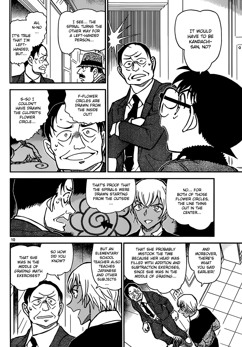 Detective Conan Chapter 893  Online Free Manga Read Image 11