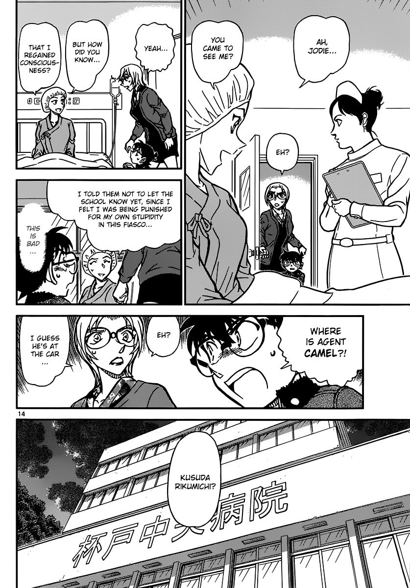 Detective Conan Chapter 893  Online Free Manga Read Image 15