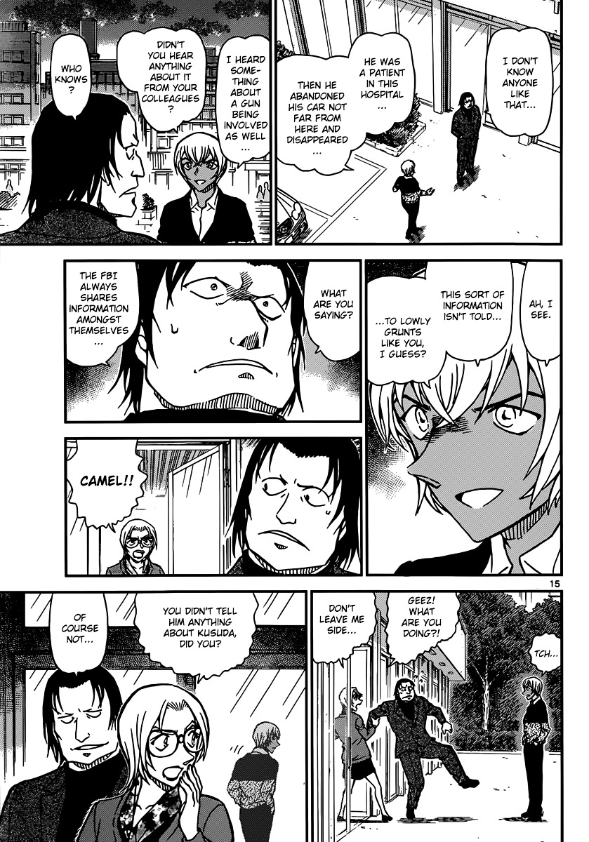 Detective Conan Chapter 893  Online Free Manga Read Image 16