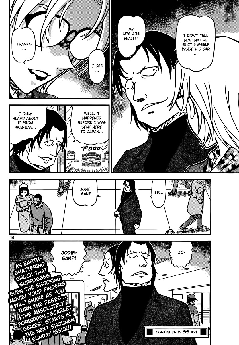 Detective Conan Chapter 893  Online Free Manga Read Image 17