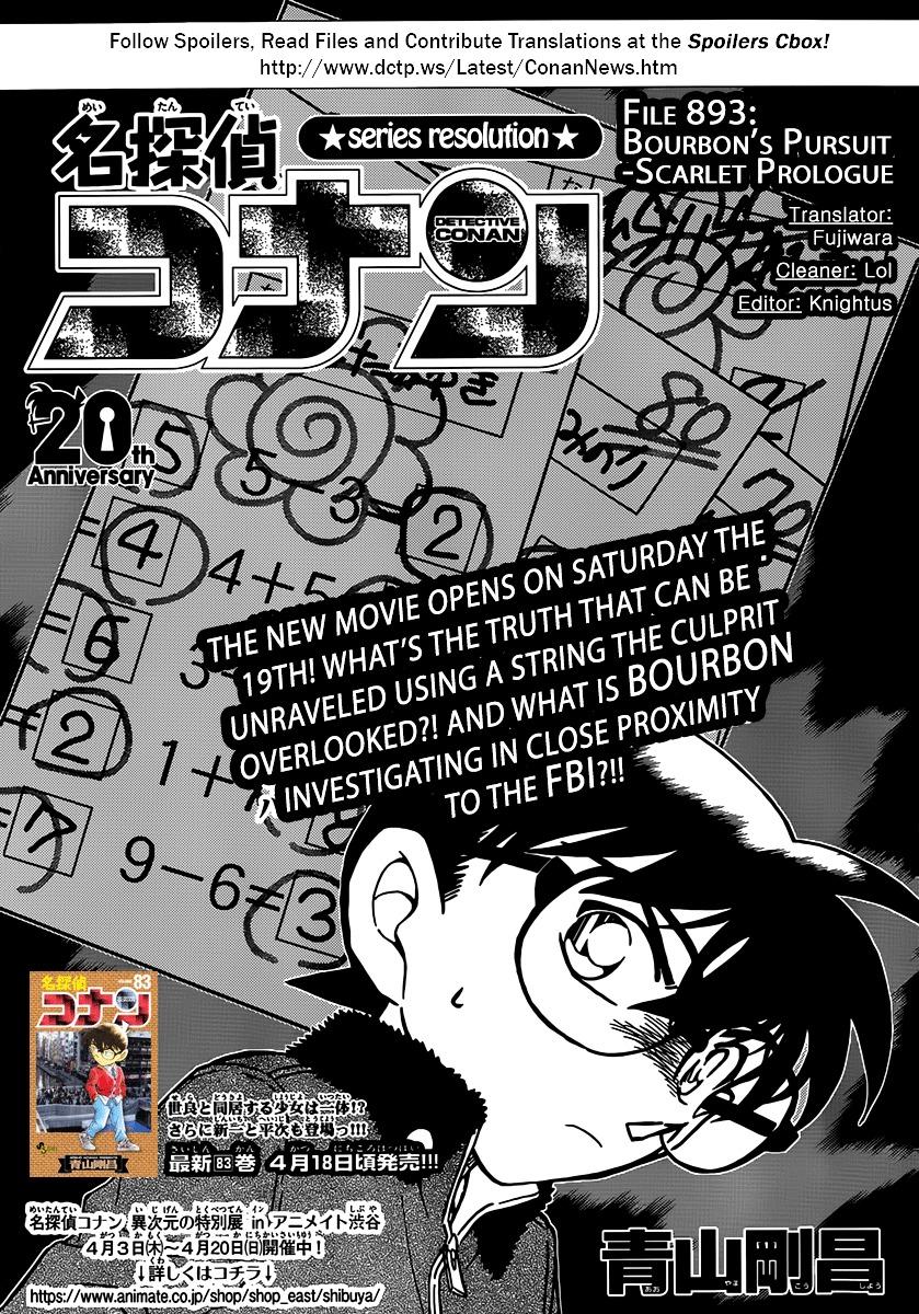 Detective Conan Chapter 893  Online Free Manga Read Image 2