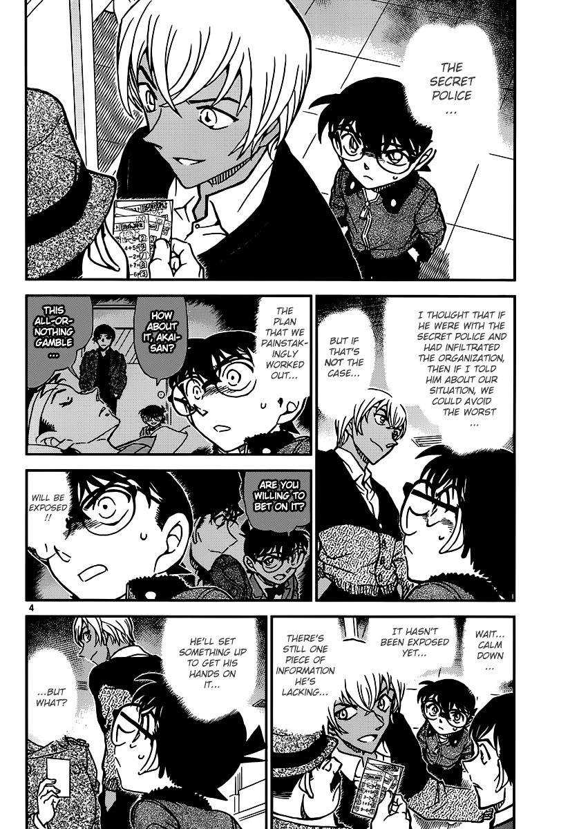 Detective Conan Chapter 893  Online Free Manga Read Image 5