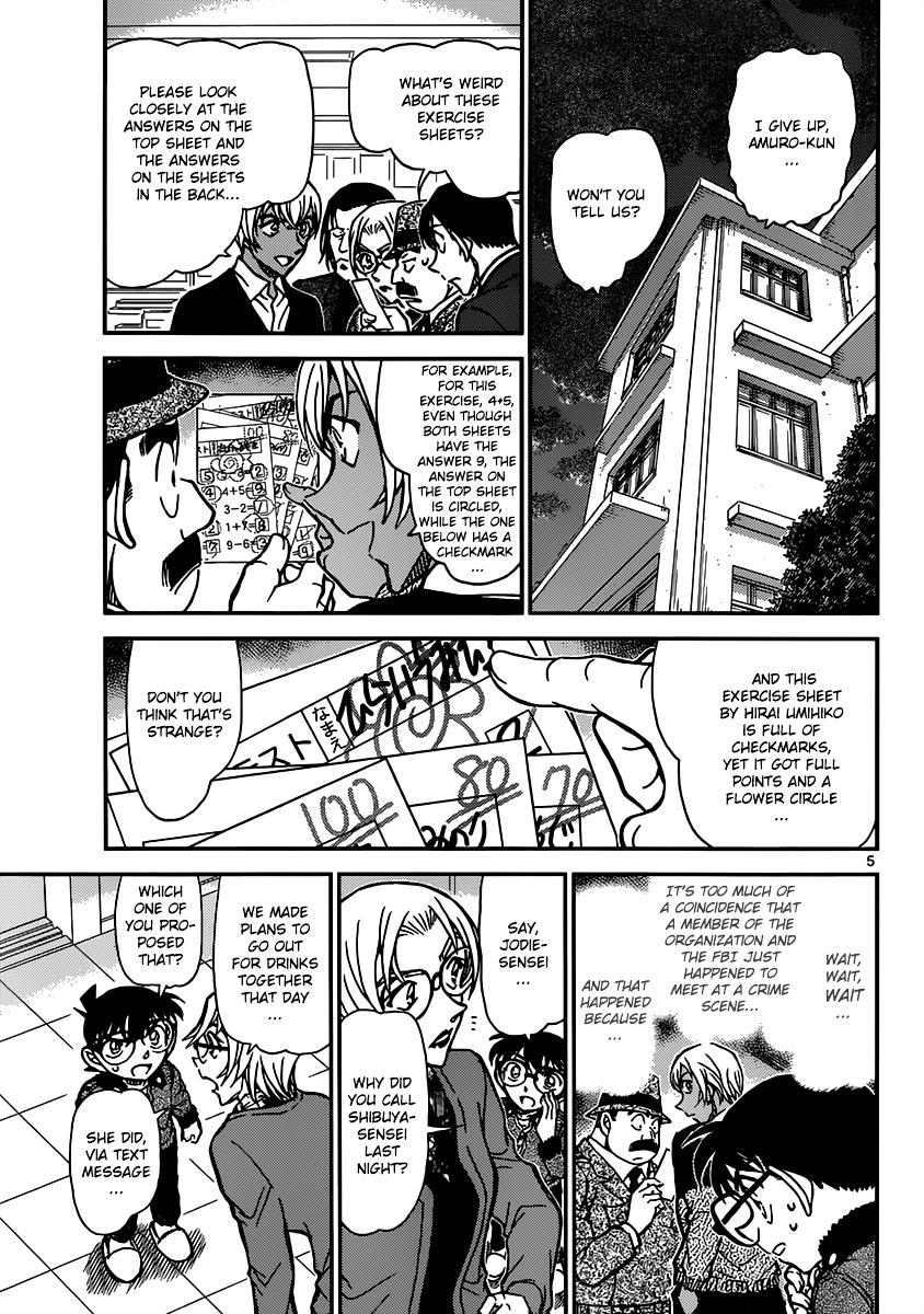Detective Conan Chapter 893  Online Free Manga Read Image 6