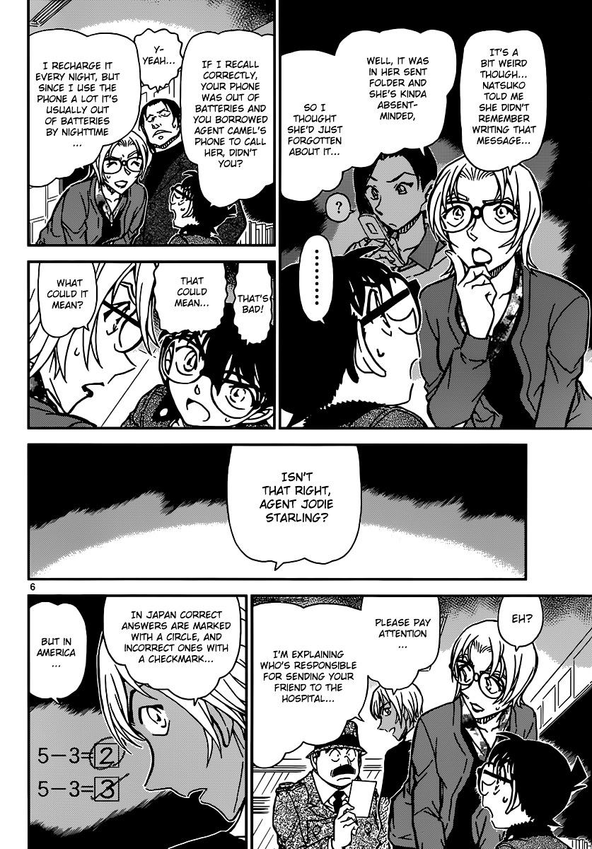 Detective Conan Chapter 893  Online Free Manga Read Image 7