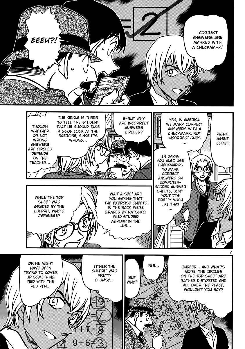 Detective Conan Chapter 893  Online Free Manga Read Image 8