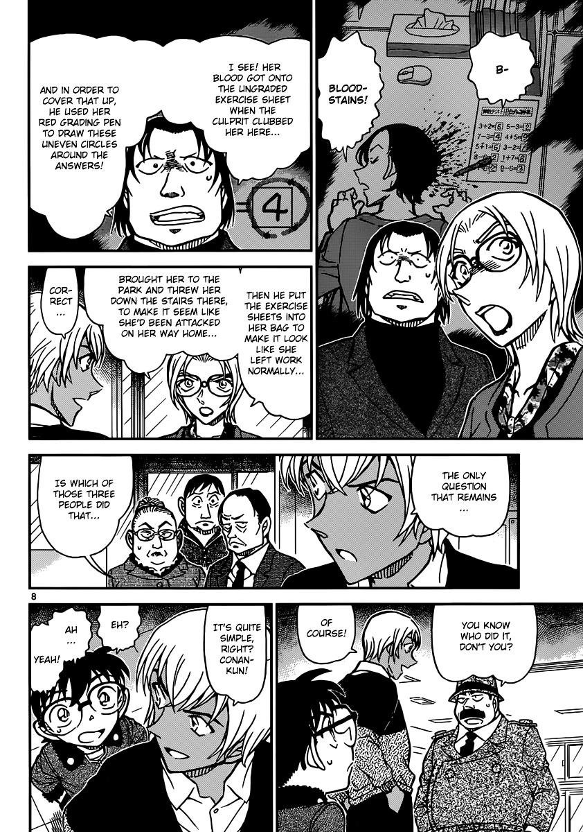 Detective Conan Chapter 893  Online Free Manga Read Image 9