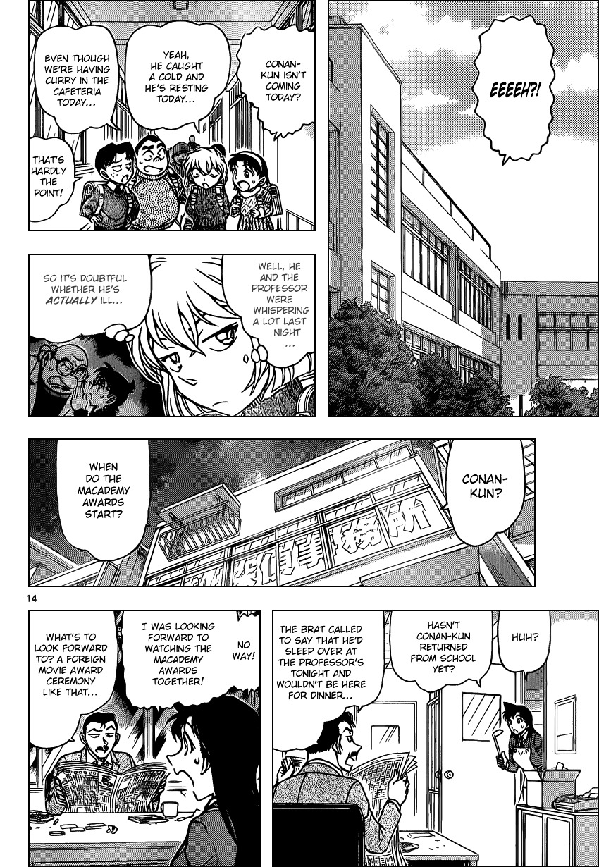 Detective Conan Chapter 894  Online Free Manga Read Image 14