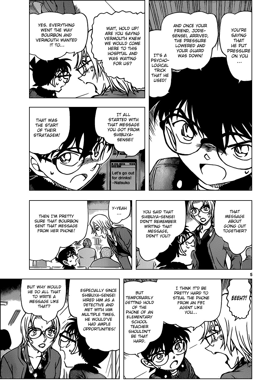 Detective Conan Chapter 894  Online Free Manga Read Image 5