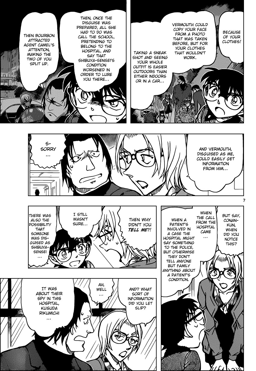 Detective Conan Chapter 894  Online Free Manga Read Image 7