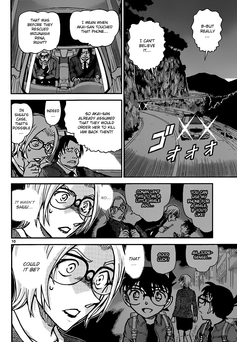 Detective Conan Chapter 895  Online Free Manga Read Image 10