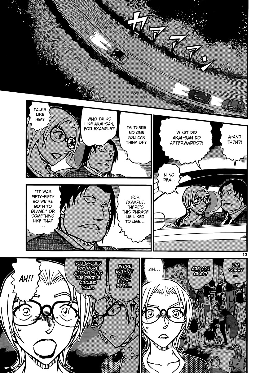 Detective Conan Chapter 895  Online Free Manga Read Image 13