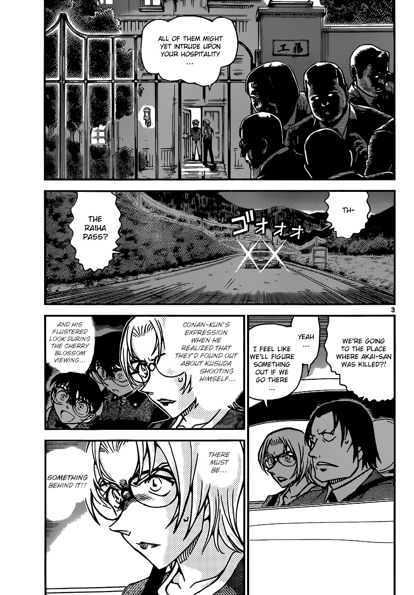 Detective Conan Chapter 895  Online Free Manga Read Image 3